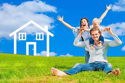 Credit immobilier besoin de financer votre projet immobilier cr dit immob - Trouver le proprietaire d un bien immobilier ...